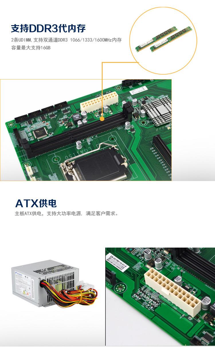 EAMB-1561工业级 ATX主板