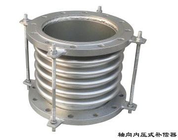 轴向内压不锈钢波纹补偿器的功能及工作原理