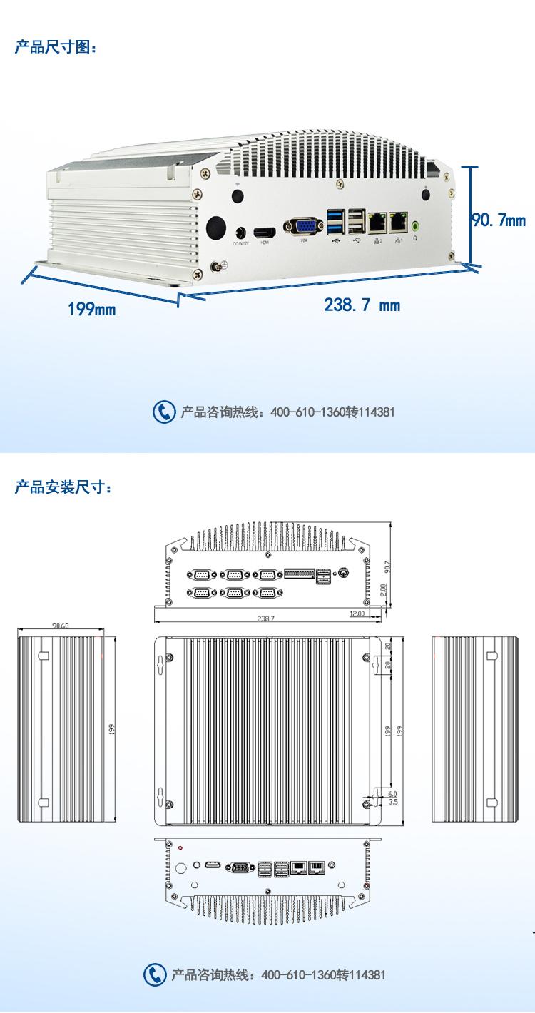MFC-5210