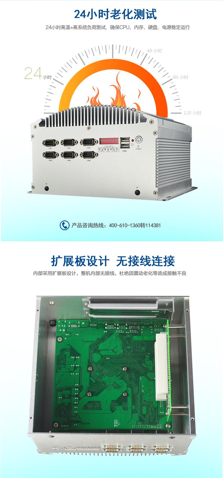 MFC-5200