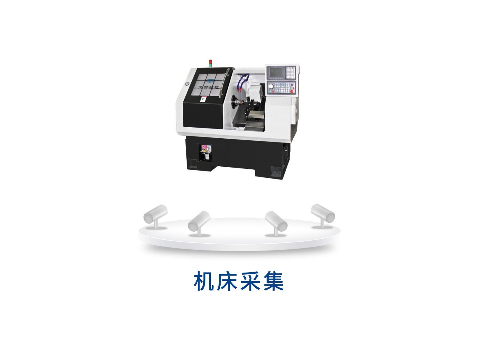 EBOX-CNC