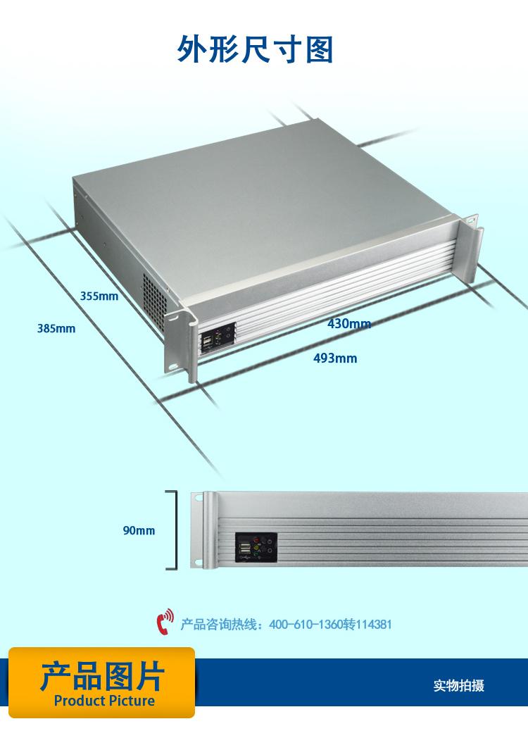 IPC-2025