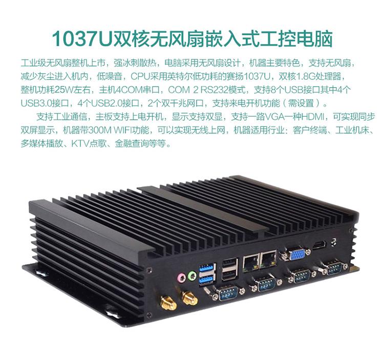 1037U-4C