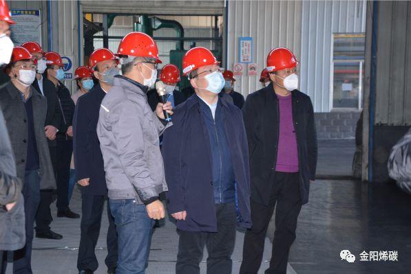长沙市副市长陈澎莅临湖南纬来体育篮球直播烯碳新材料有限公司调研复工复产情况