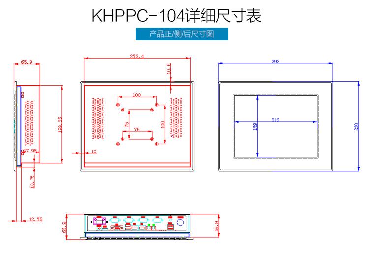 KHPPC-101