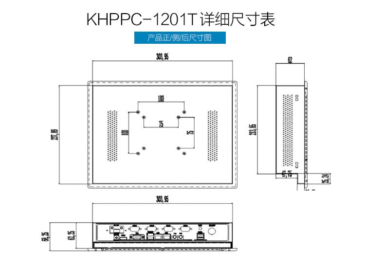 KHPPC-1201