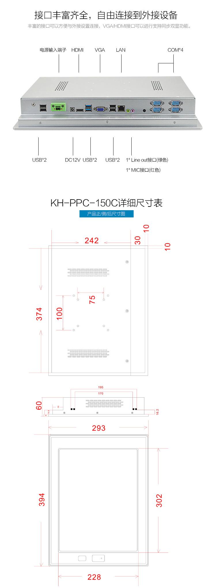 KHPPC-1501