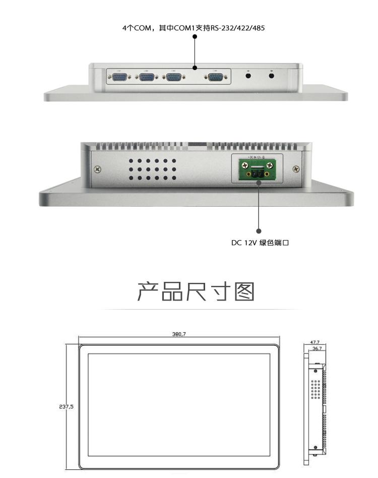 KHPPC-1562T