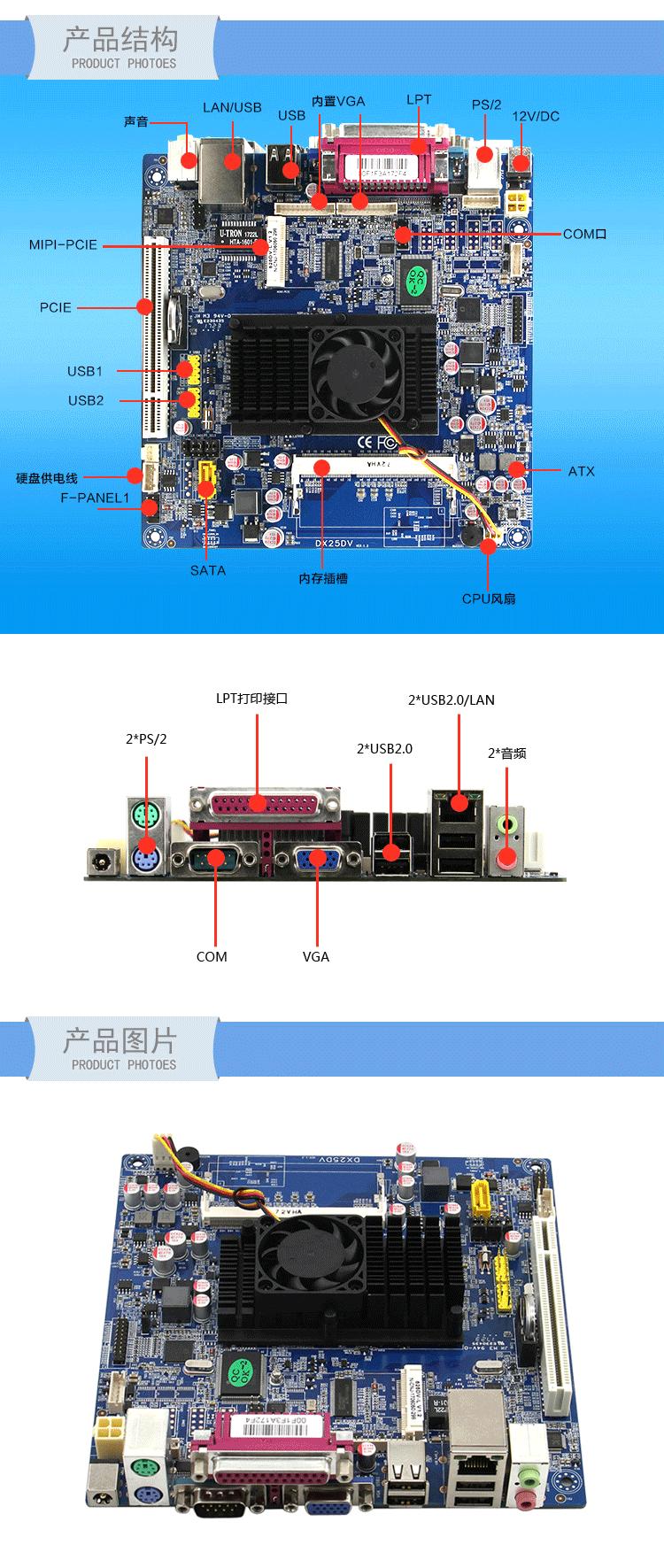 KH-D525