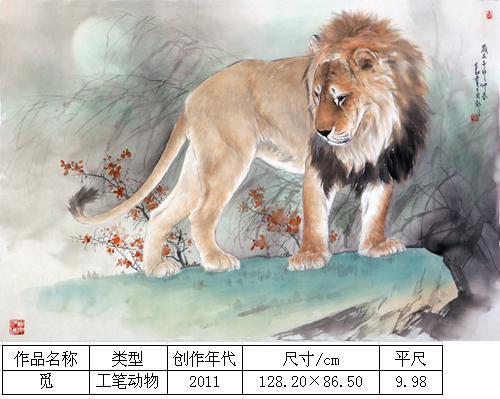 王申勇-觅