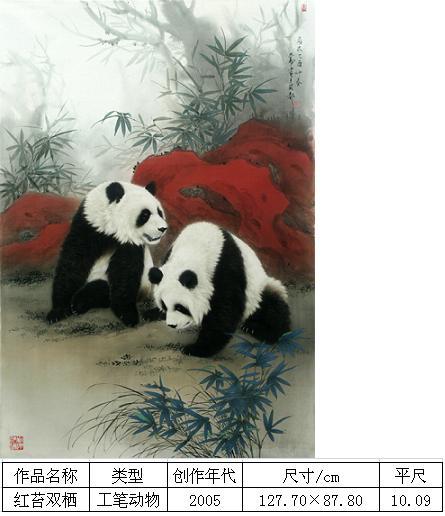 王申勇-红苔双栖