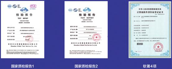 泰燃智能:推动我国燃气安全智能化的领军企业