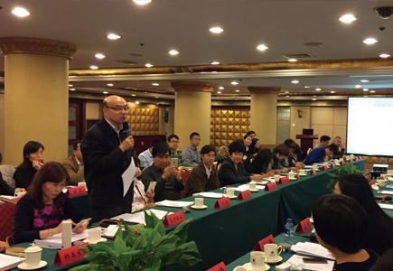 中国医疗器械行业协会体外诊断(IVD)分会成立大会