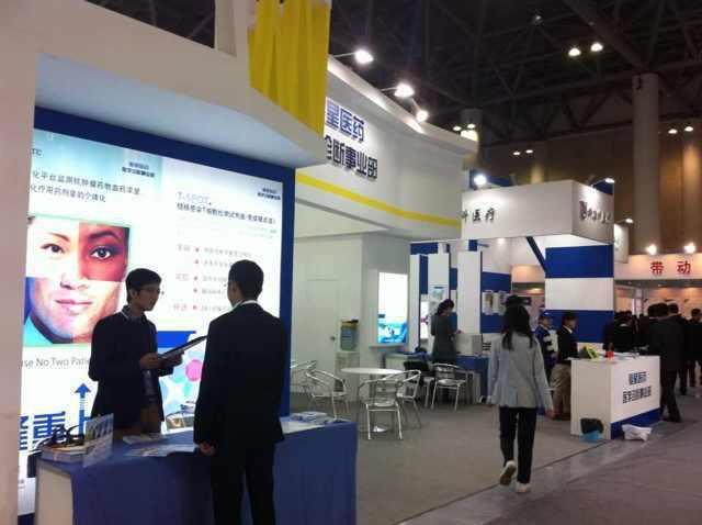 参加第五届中国(泰州)国际医药博览会