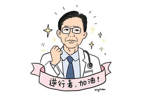 """战""""疫""""皮影动画火遍网络"""