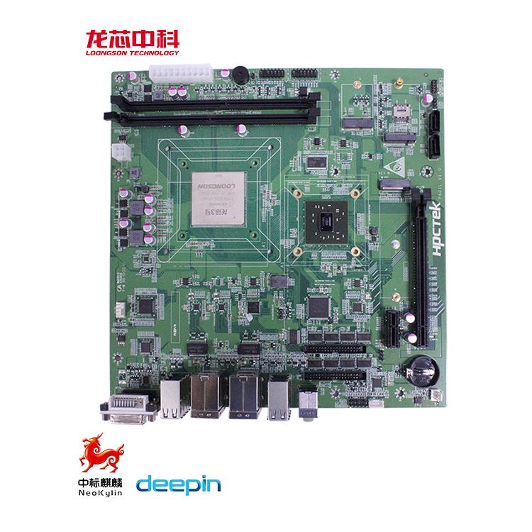 重磅新品】龙芯主板3A400隆重上市 高能国产化进程加速发展