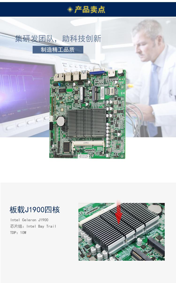 EITX-7120