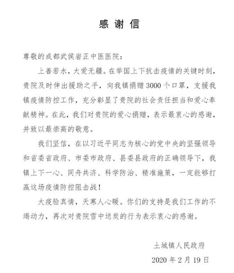 【战亚虎手机app下载播报】战亚虎手机app下载,浙江亚虎pt客户端登录在行动