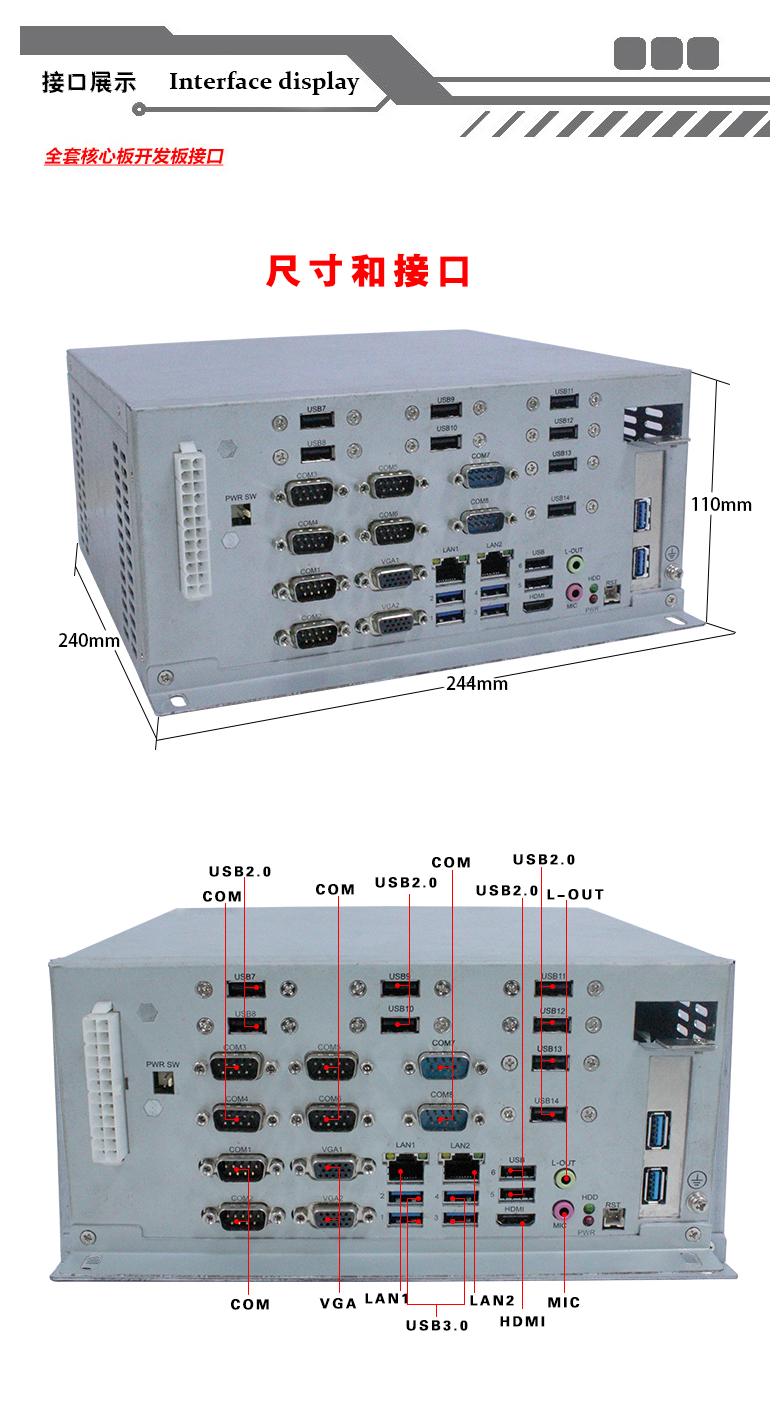 GA-A1602 工业计算机