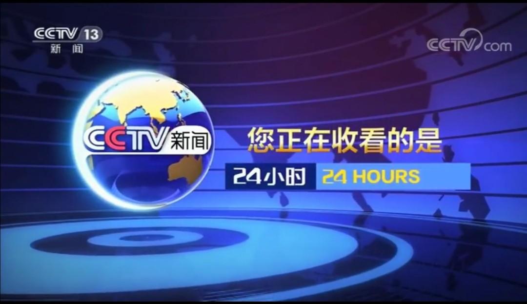 央视《24小时》:兰州新区开足马力复工复产