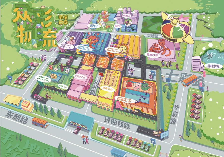 乐虎体育地图