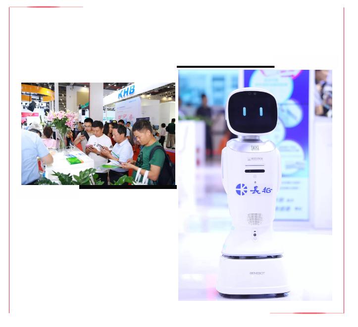 新视野 | 复星长征2019NCLM检验学术大会现场报道!
