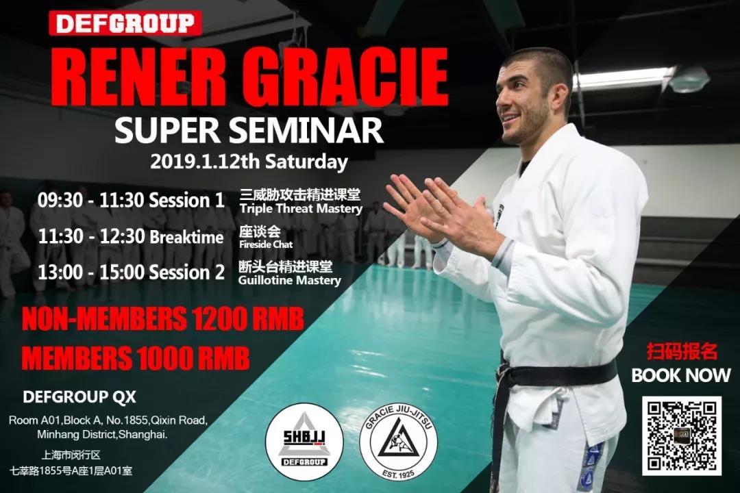 Rener Gracie Super Seminar 2019