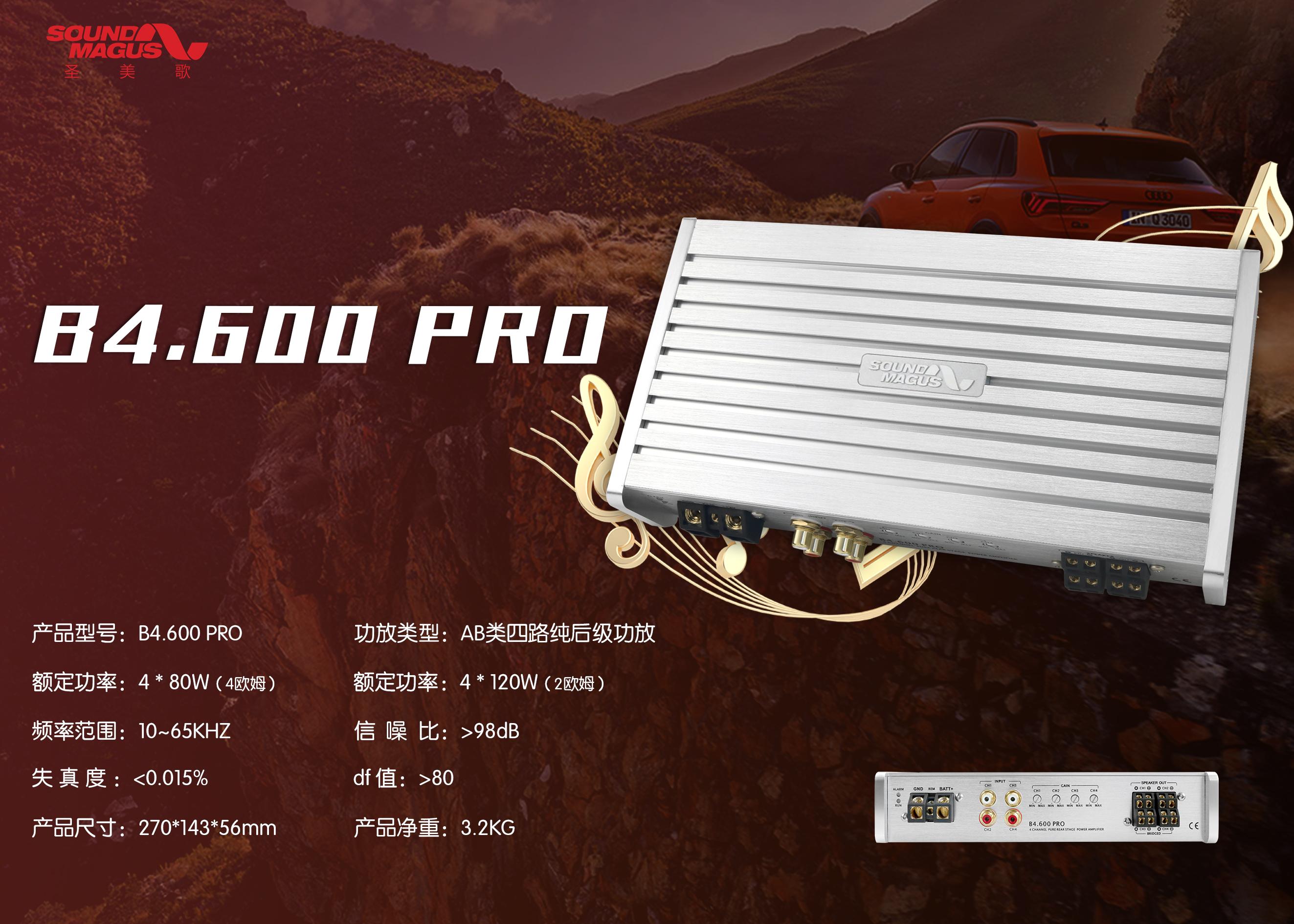 B4.600PRO
