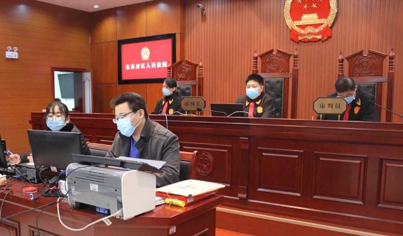 聊城东昌府区欧宝体育登陆首页首次通过互联网审理两起刑事案件