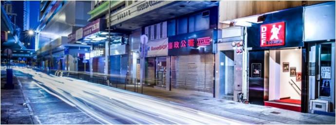 SHBJJ 香港