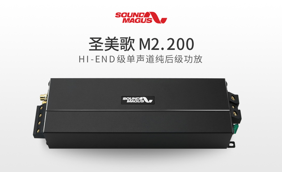 M2.200