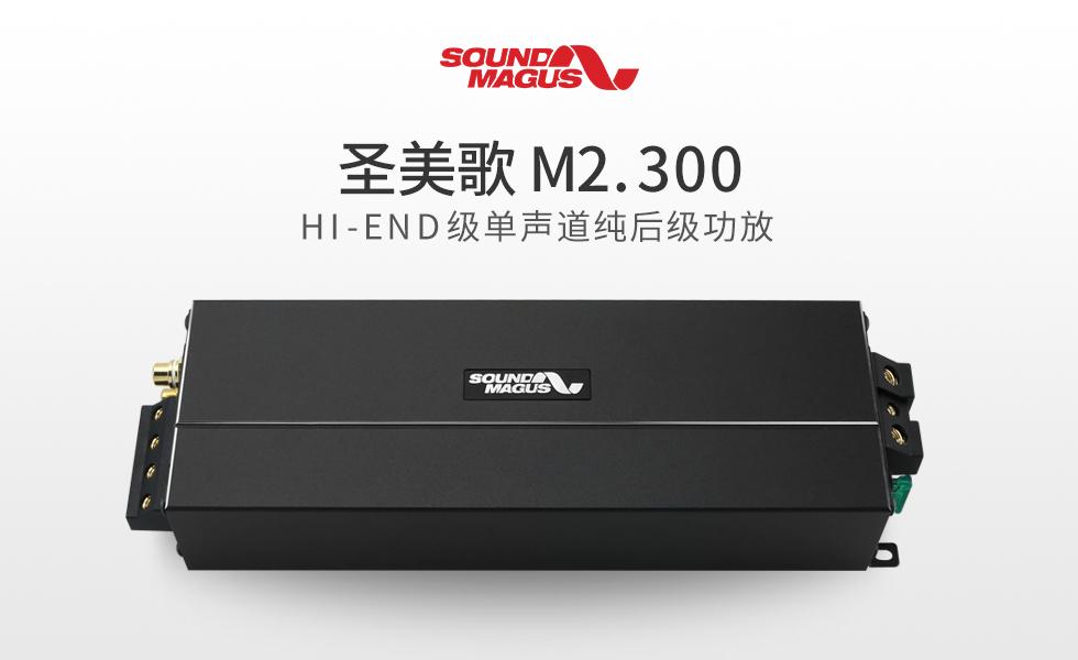 M2.300