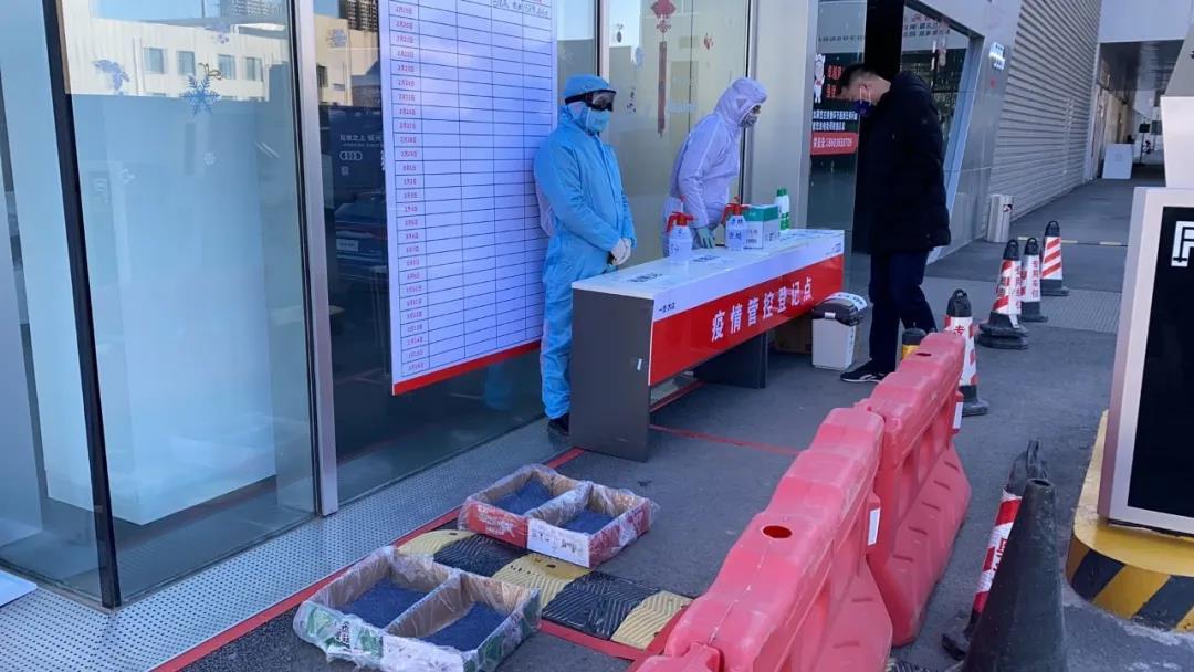 大中原国际汽车城备战防疫 20多家4S店已复工