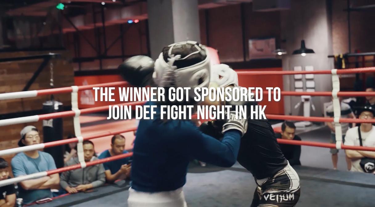 All Stars 全明星拳击训练营