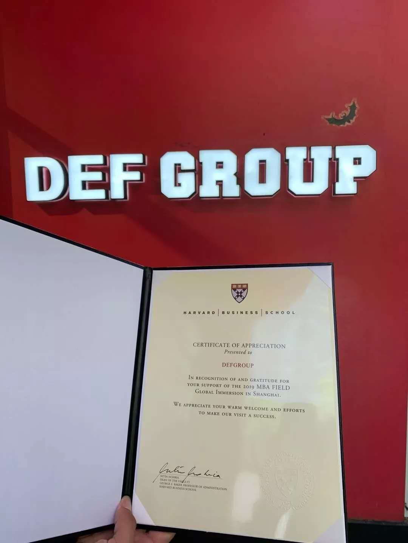 DEFGROUP成为美国哈佛商学院FGI项目全球合作伙伴