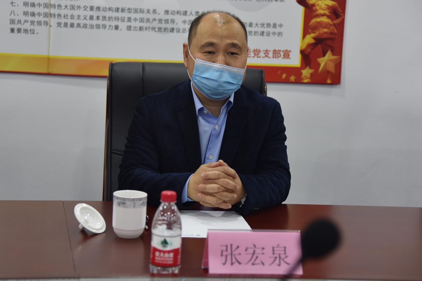 区委组织部副部长、社工委书记吕颖群率队到博阳新能调研