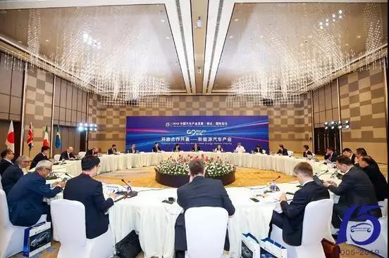 权威发声!国家五部委联合出手,强势助推新能源汽车发展!