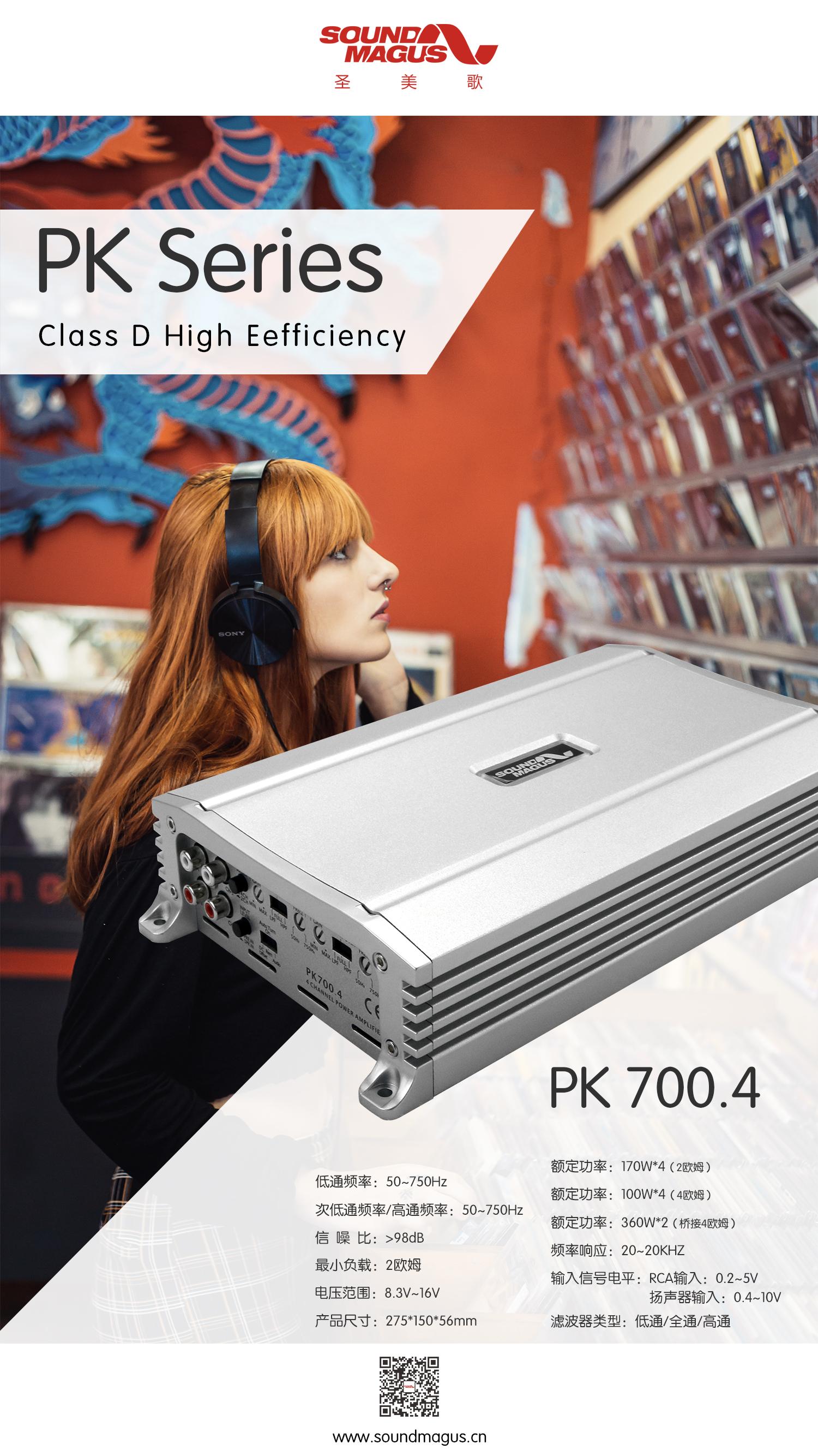 PK700.4