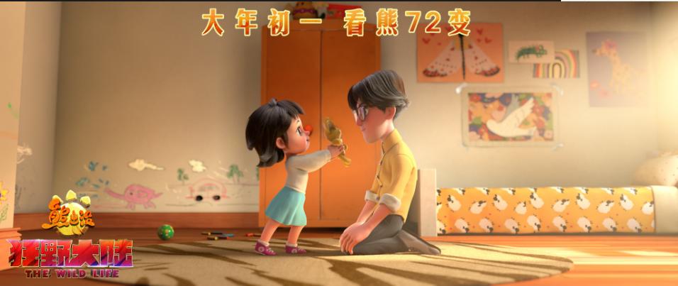 电影投资:到底是什么让中国电影错失200亿!