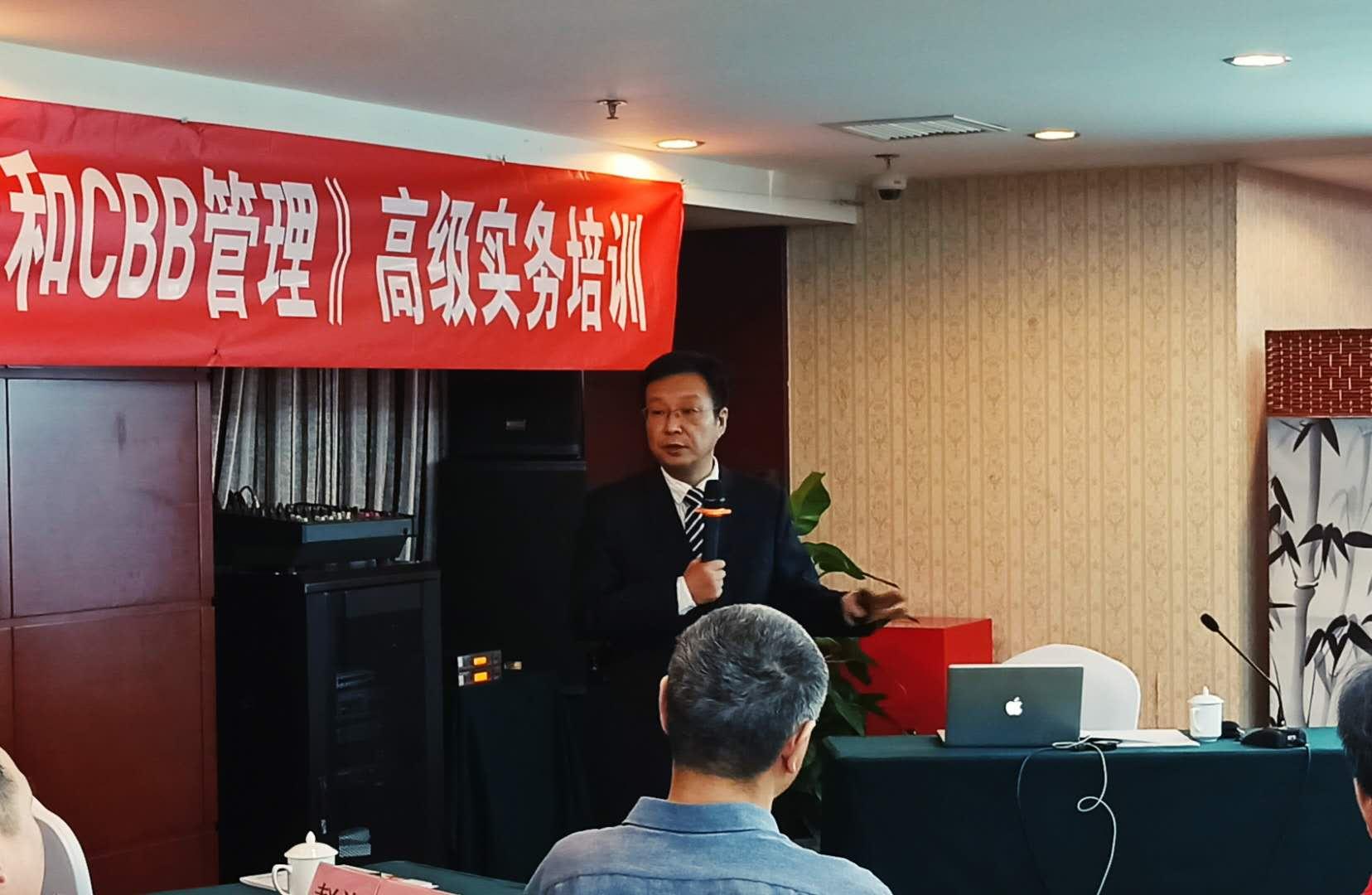 2019年12月27-28日 汉捷研发咨询《产品/技术平台与CBB管理》公开课在北京成功举办