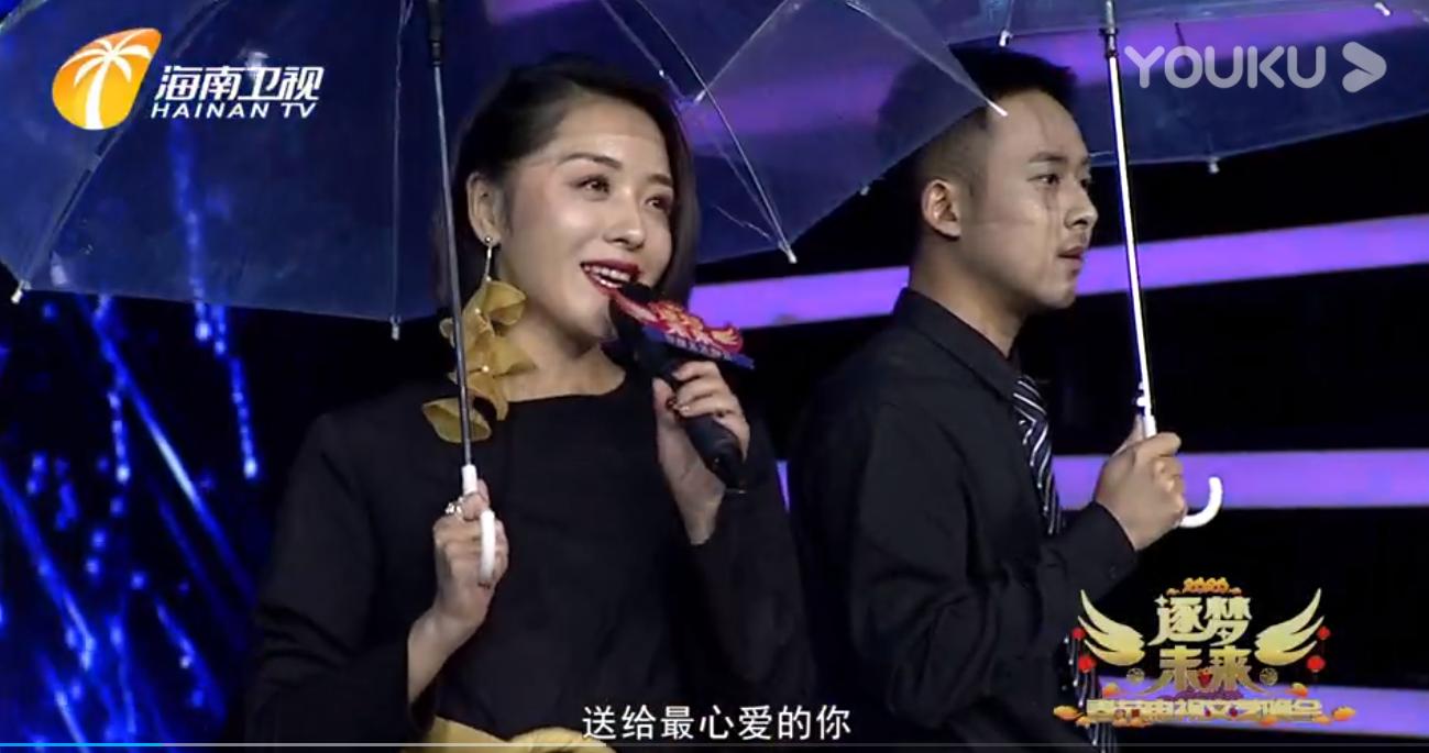 我院表演系教师沈丹丹受邀参加海南卫视2020逐梦未来春节联欢晚会