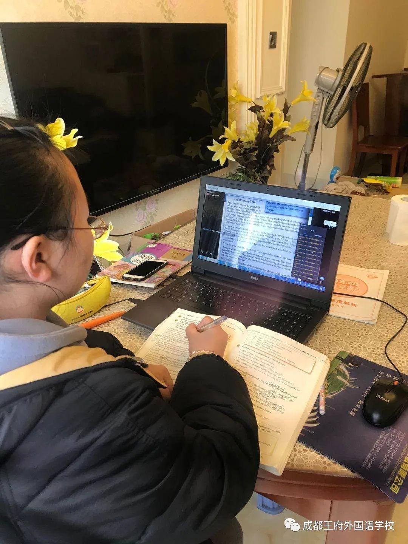 成都王府主题教育与在线学习进行时 致敬只争朝夕的你们|初中篇