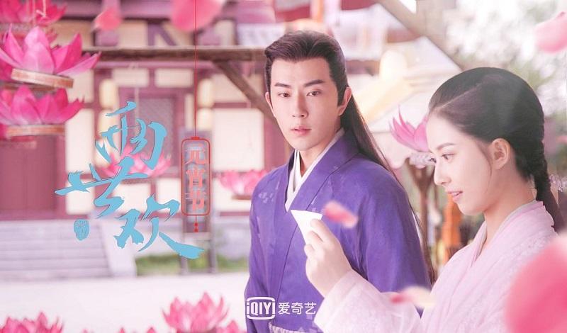 电影投资:《两世欢》于朦胧、陈钰琪组超甜夫妇!