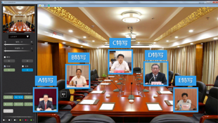 政企會議與法院庭審智能高品質拍攝解決方案