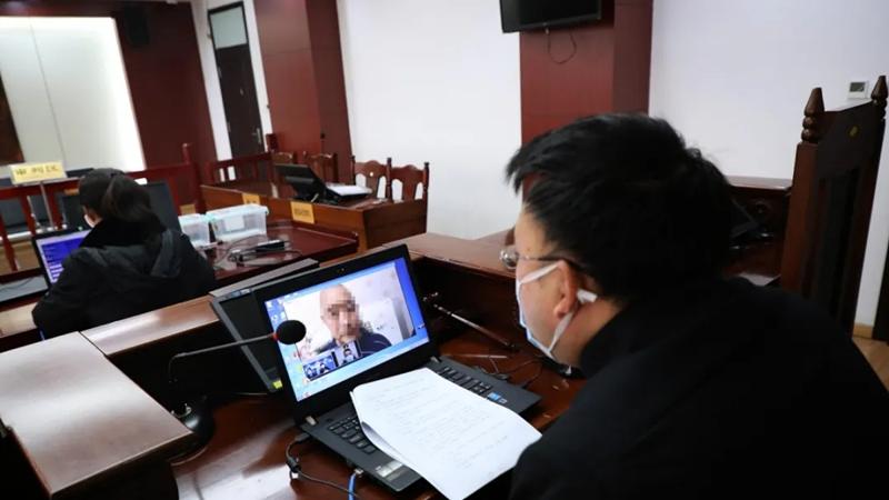 山东平阴:刑事审判首次搬上屏幕审理