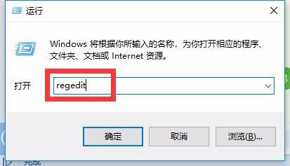 误删除电脑数据恢复方法