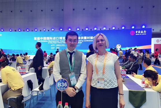 世诺供应链(上海)有限公司参加中国第一届国际进口博览会
