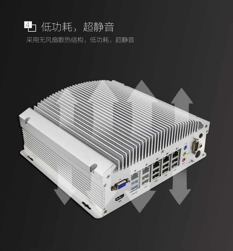 MFC-3103