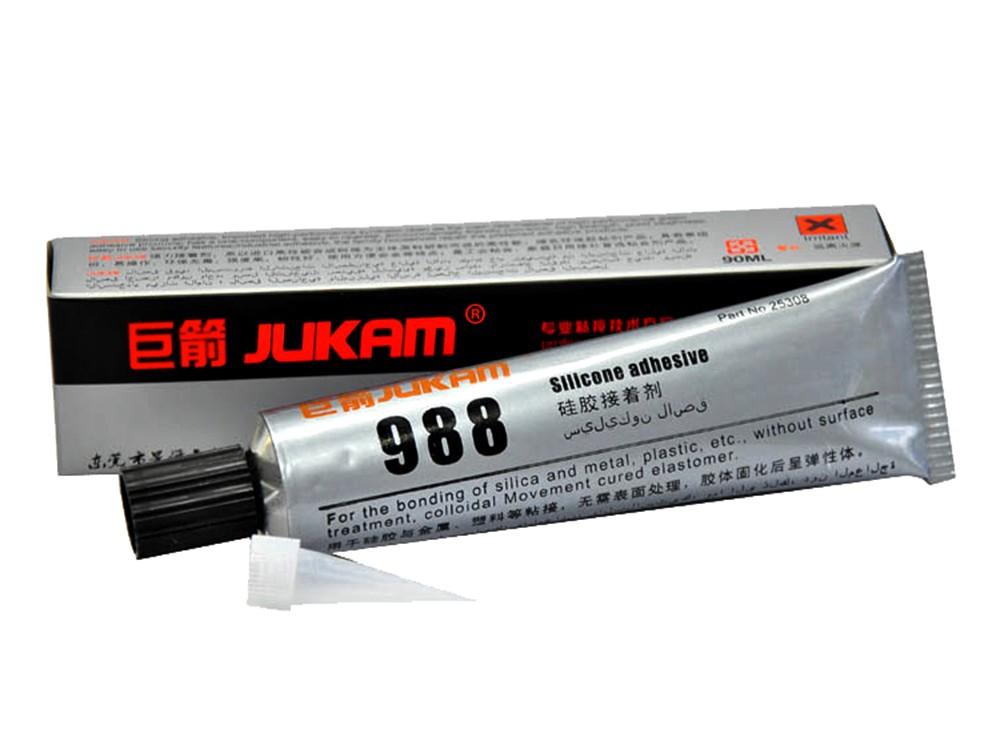 硅胶粘碳钢专用胶-988H