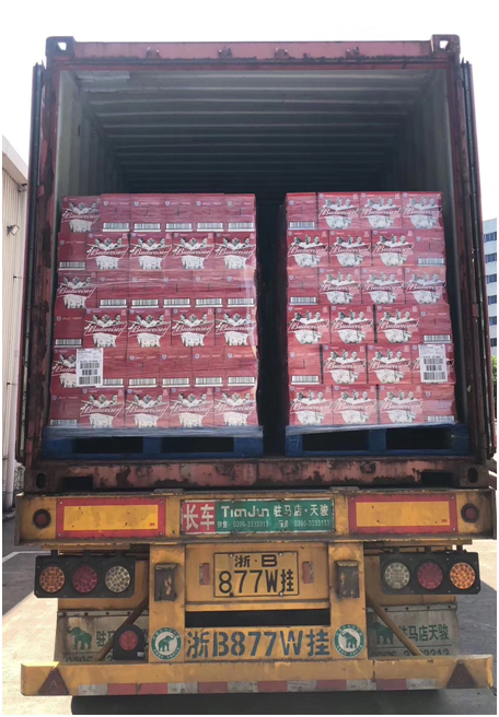 宁波港进口啤酒案例分享